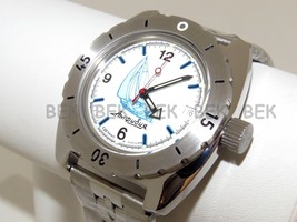 Vostok Amphibian. Russian Military Man Auto Watch. Diver 200 M. Amphibia 150615 - $53.88