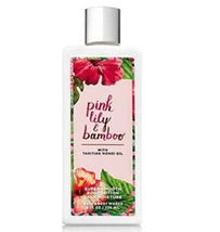 Bath & Body Works Pink Lily & Bamboo Super Smooth Body Lotion 8oz