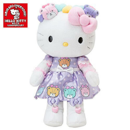 Japan Import Sanrio Hello Kitty Sakura Pink Blue Kimono Plush Doll Keychain Rare