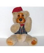 1/2 Price! Applause Robert Raikes Brown Plush Papa Bear Wood Face and Paws - $7.00