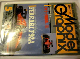 MODEL GRAPHIX #91 Japanese Model Magazine (May 1992) - $9.79