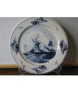 """Delft Plate - 8 1/4"""" - Windmill & Sailboat Scene - $9.99"""