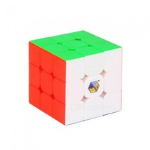 Qiyi Black Unicorn 3x3 Speed Cube Stickerless Magic Cube Puzzles Toys 55... - $11.00