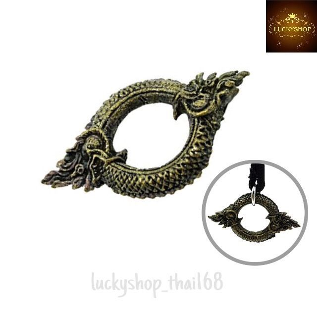 Brassy Antique duo naga snake pendant and 50 similar items