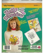 Daffodil Basket Iron On Transfer No. ST 11 Floral Collection New - $9.98