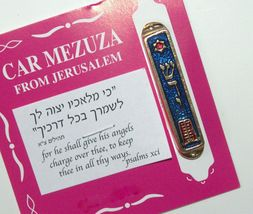 Judaica Car Mezuzah Case Travel Protection Charm Blue Enamel Torah 4 cm