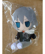 Togainu no Chi plush figure Akira Limited Edition First Press official R... - $150.00