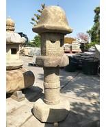 Japanese Stone Lantern Renga-ji Gata - YO01010066 - $7,824.80
