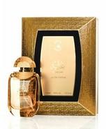 Ghaliah Edp Spray 90 ml Oud Elite Perfumes For Women Ghalia Fast Shipping - $139.59