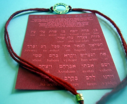 kabbalah red string pulsera autentico hilo rojo cabala wristbands. Black Bedroom Furniture Sets. Home Design Ideas