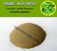 POWDER Gotu Kola Asiatic Pennywort Antanan Pegagan Centella Asiatica Org... - $7.85+