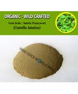 POWDER Gotu Kola Asiatic Pennywort Antanan Pegagan Centella Asiatica Org... - $16.40+