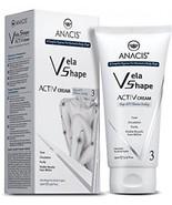 Cellulite Control Cream Active Body Contour Firming Tightening Toning. ... - $67.66