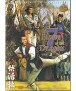 7 Blows of the Dragon Part 3 Rare Digitally Remastered and Restored DVD - $12.86