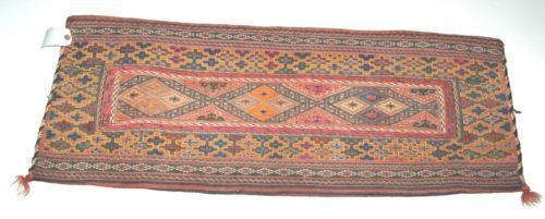 Unbranded DV14 Afghanistan Art Multi Color Hand Made Symmetrical Design