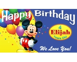 Email design1 balloons mickey thumb155 crop