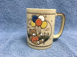 OTAGIRI Teddy Bear With Balloons Embossed Small Coffee Cup Japan VINTAGE - $12.19