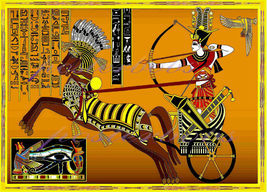 Pharaoh Ramesses on His Hunting Chariot ( A Can... - $95.00