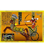 Pharaoh Ramesses on His Hunting Chariot ( A Canvas Giclee Print ) - $95.00