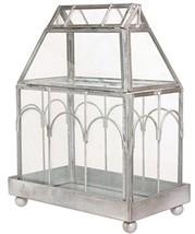 Archway Glass Terrarium - $44.99