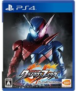 PS4 Kamen Rider Climax Fighters Premium R Sound Edition Japan PlayStatio... - $52.99