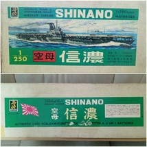 Doyusha 1/250 Carrier Shinano just started,No instructions,painted,missi... - $230.00