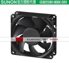 Original SUNON DC cooling fan EE80251B1-000C-G99 12V 1.7W 2months warranty - $32.95