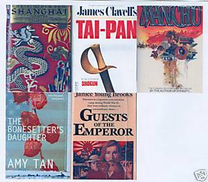 5)CLAVELL,NEW,TAN,BROOKS,ELEGANT-HISTORICAL ASIAN FOCUS