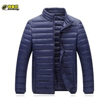 Autumn Winter Men Parka Black Lightweight Plus Size 4 XL Down Jackets Ca... - $44.58