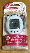 Bandai Mobile Kai 2 Tamagotchi Plus Limited white K33 2004 Made in Japan - $99.99