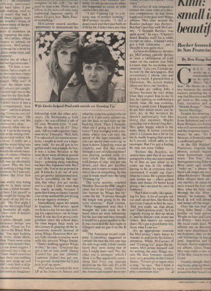 * 1980 BEATLES PAUL MCCARTNEY ARTICLE AD WRITE UP-2 PG