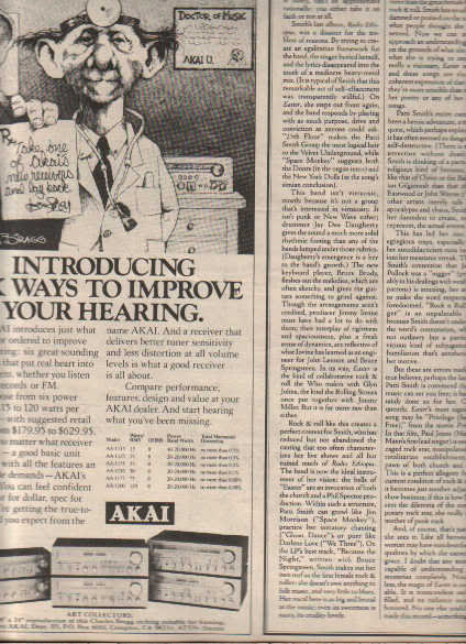 * 1978 PATTI SMITH EASTER ARTICLE AD WRITE UP-2 PG
