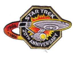 Star Trek 20th Anniversary 1966-1986 Logo Embroidered Patch NEW UNUSED - $7.84