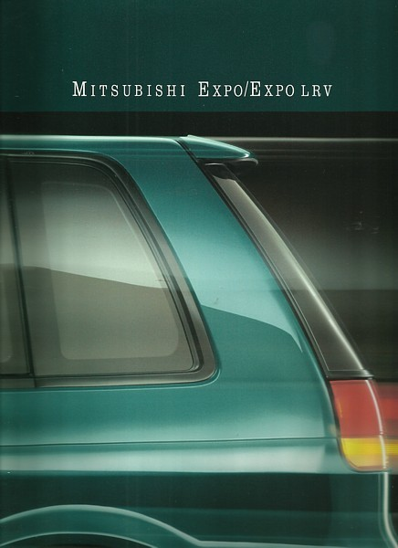1992 Mitsubishi EXPO sales brochure catalog US 92 LRV AWD SP
