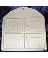 1994 Pampered Chef Cookie Mold Farmyard Friends Barn - $24.99