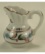 Miniature Hand Painted Floral Limoges French Pi... - $15.00