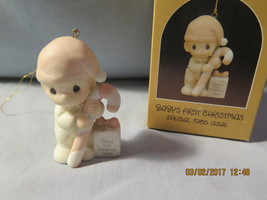 Precious Moments Ornaments-Limited Edition-1986... - $18.74