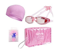 A Set of Adult Swim Cap/Earplug/Google/Nose Clip/Organizer Pouch - $21.85