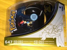 Pokemon 20th Anniversary Clip n Carry Pokeball Keldeo Figure Set Same Da... - $19.77