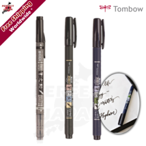 Tombow Fudenosuke Calligraphy Brush Pen  Dual Hard Soft  GCD-111 GCD-112 GCD-121 - $3.78+