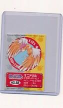 1999 Japanese Pokemon Card Bandai HTF Fearow #88 - $9.00