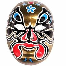 George Jimmy Peking Opera Mask Chinese Traditional Culture Collection Hanging Or - $28.53