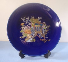 Vintage Japanese porcelain plate cobalt blue carriage cart made in Japan... - $19.01