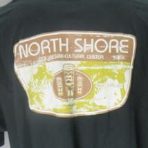 North Strand Polynesische Cultural Zentrum Hawaii T-Shirt 3XL Tiki Laie 1963 - $29.82