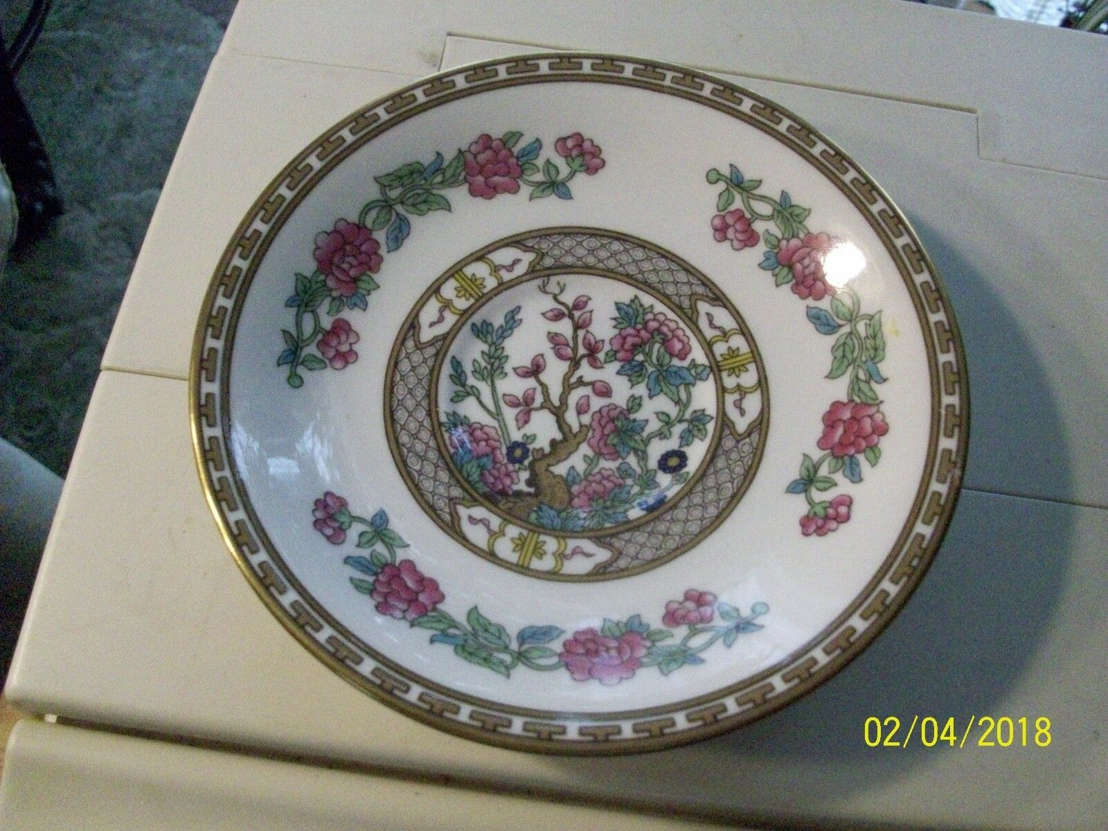 "10#    Aynsley Idn Tree 5 1/2""  Saucer Bone China England Vintage"