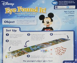 World of Disney Eye I Found It  Board Game Replacement Manual Instructions - $2.46