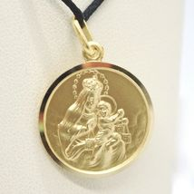 18K YELLOW GOLD SCAPULAR OUR LADY OF MOUNT CARMEL SACRED HEART MEDAL 17mm CARMEN image 5