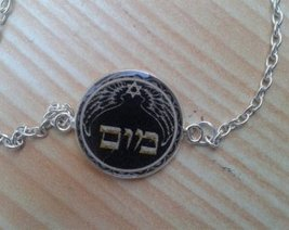 Powerfull divine bracelet with Holy 72 Name of God . For Spiritual clean... - $19.99