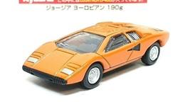 1/100 Kyosho LAMBORGHINI COUNTACH LP400 ORANGE diecast car model  - $8.81
