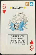 Omastar 1996 Pokemon Card Green playing card poker card Rare BGS From JP - $49.99